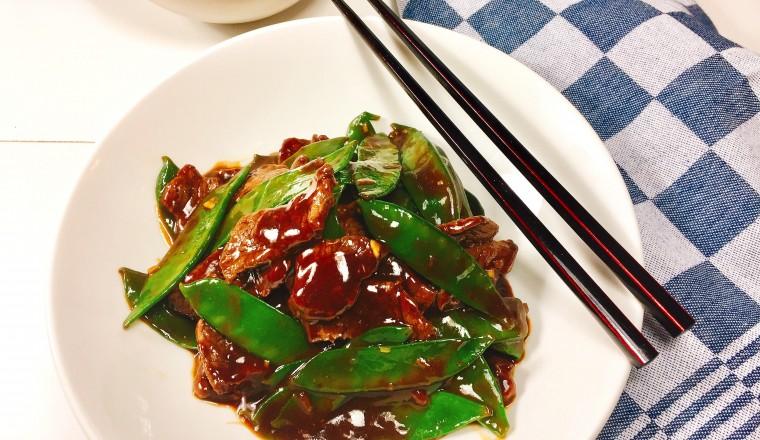 Chinese biefstuk met peultjes
