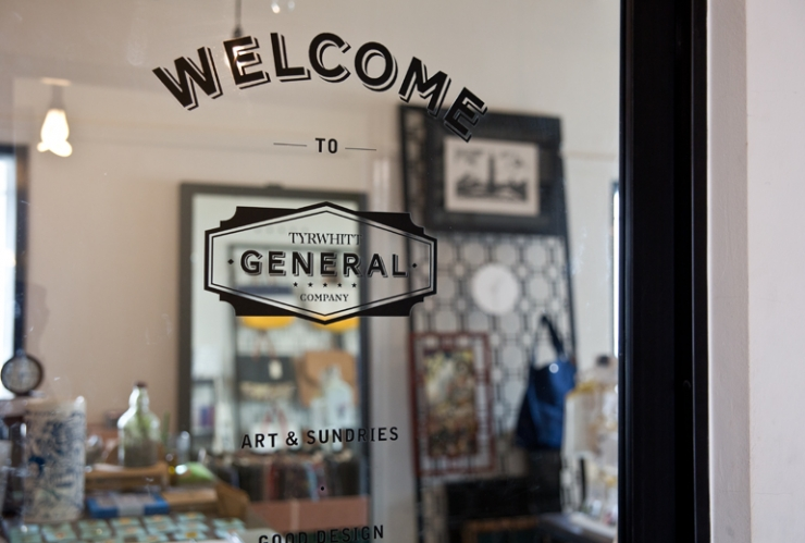 Woonaccessoires shoppen @ The General Company