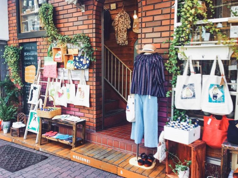 moderne hippies hippie hotspots tokyo-1-10