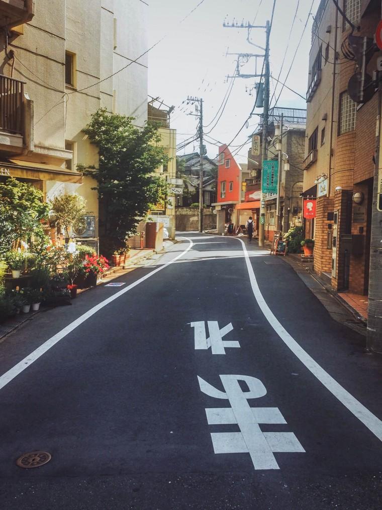 moderne hippies hippie hotspots tokyo-1-12