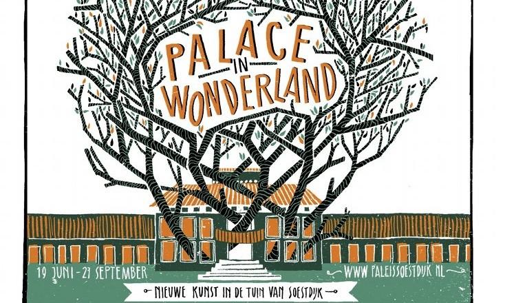 Tentoonstellingsbeeld Floor Rieder - Palace in Wonderland-C