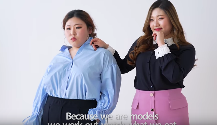 Zuid-Koreaanse plus-size vrouwen zijn klaar met de eis om 48 kilo te moeten wegen